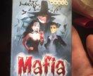 Mafia Кровавая месть