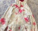Горнолыжная куртка cropp