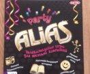Настольная игра Party Alias