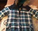 Тёплая куртка Детская 92 размер