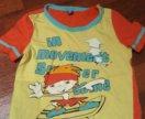 Яркая детская футболка на 4-5 лет