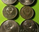 Набор монет СССР Юбилейных