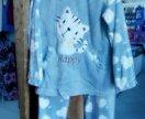 Пижамы махровые.