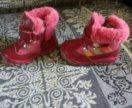 Сапожки зимние