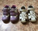 Детская обувь 2ПАРЫ 23размер