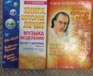 С.С. Коновалов Книги