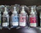 Оригинальные чернила для Epson L800, L805, L1800