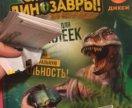 """Наклейки """"Смотри Динозавры!"""" Дикси"""