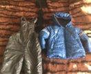 Куртка и комбинезон