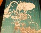 Обложка на книгу