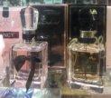 Элитные духи и парфюмерия