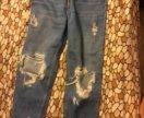 Новые джинсы Бершка