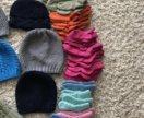 Шапочки и носочки
