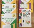 Набор рабочих тетрадей Школа России