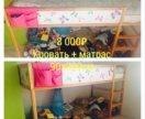 Кровать-чердак, двухъярусная 90х200