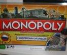 Монополия с банковскими картами новая