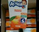 Сок для беременных и кормящих
