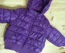 Куртка детская на осень.