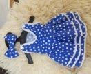Платье для не большой собаки