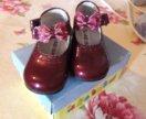 Детские туфли для девочки