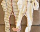 Слип пижама mothercare