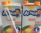 Сок агуша для беременных 10шт