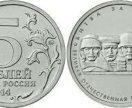 Колекционная монета