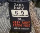 Комбинезон юбкой до 1 года Zara