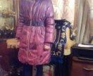 👇Зимнее пальто на крупную девочку
