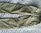 Штаны/ брюки