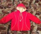 Куртка детская осенняя 86 см