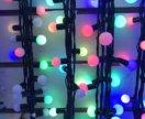 Гирлянда шариковые 60 ламп