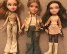 Куклы Bratz с одеждой