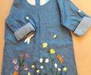 Платье 98-104см Новое