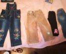 Набор штанов и джинсов