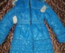 Куртка зимняя рост 128-134
