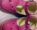Туфельки бордовые