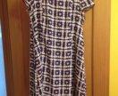Платье новое из Германии