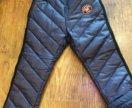 Пуховые новые штаны 90-100см