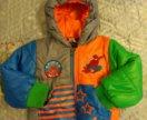 Новая курточка демисезон