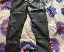 Кожаные штаны/брюки