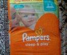 Памперсы,товары для малыша,подгузники