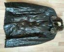 Куртка зимняя кожаная с мехом