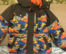 Куртка зимняя Gusti и костюм зимний Gusti