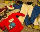 Вещи для мальчика для дома дачи