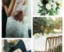 Платье свадебное Прокат аренда