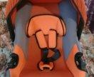 Авто люлька для новорожденных
