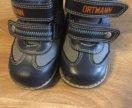 Ботинки ортопедические осенние с утеплителем Ortma