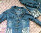 Рубашка джинсовка двойня