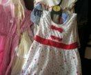 Платье сарафан двойня